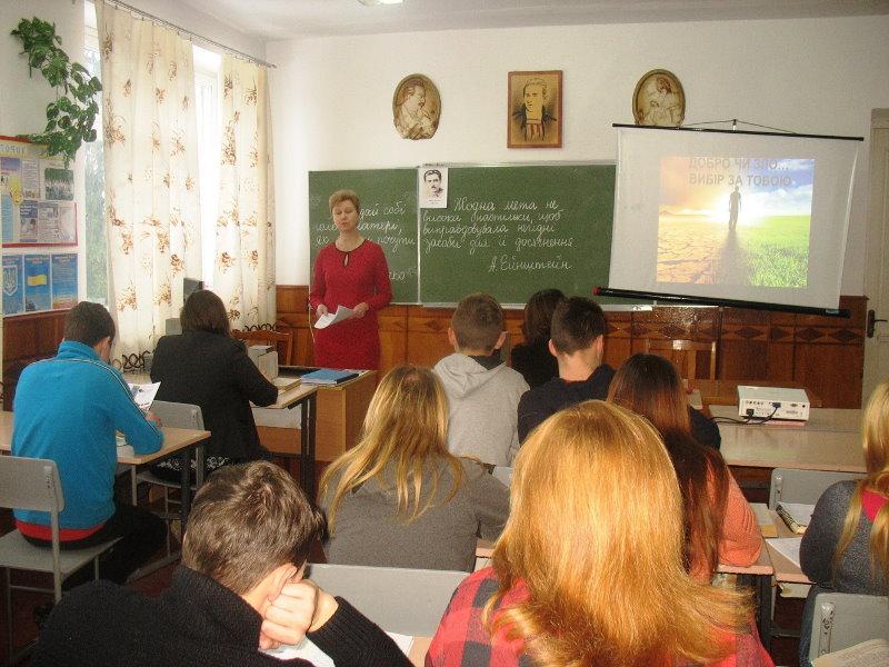 «Я (Романтика)» М. Хвильовий (викладач Морозюк В.М.)