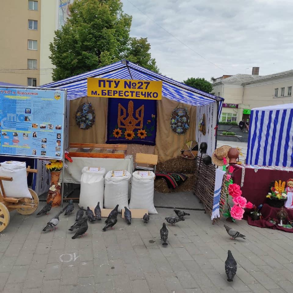Свято профтехосвіти у Луцьку