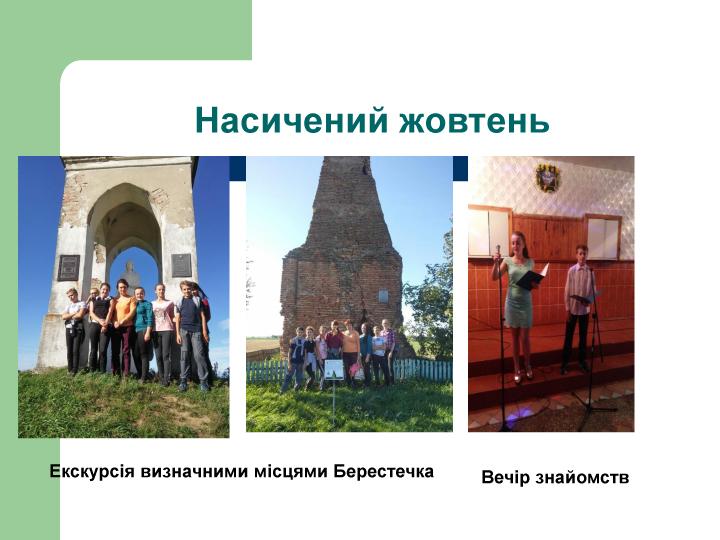 uchnivske_samovrjaduvannja-4