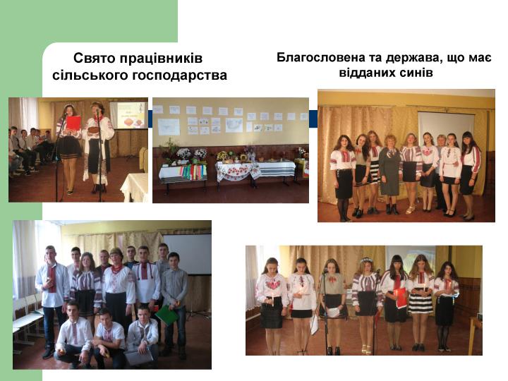 uchnivske_samovrjaduvannja-6