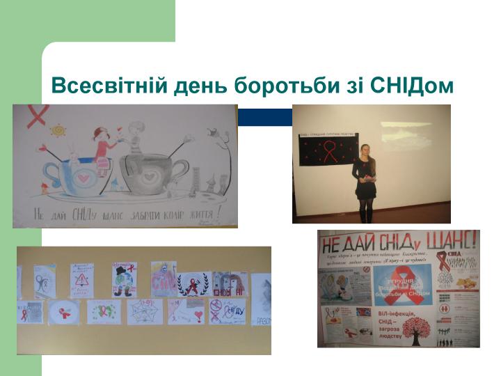 uchnivske_samovrjaduvannja-8