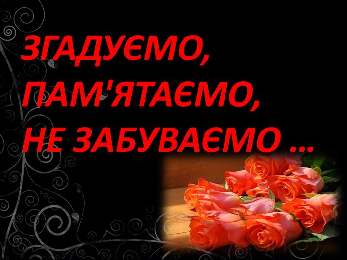 Снимок14