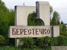 «Моє місто у великій історії України за роки незалежності»