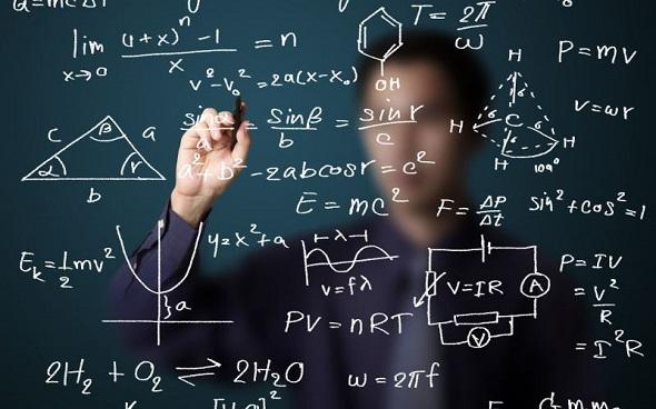 Рік математики 2021